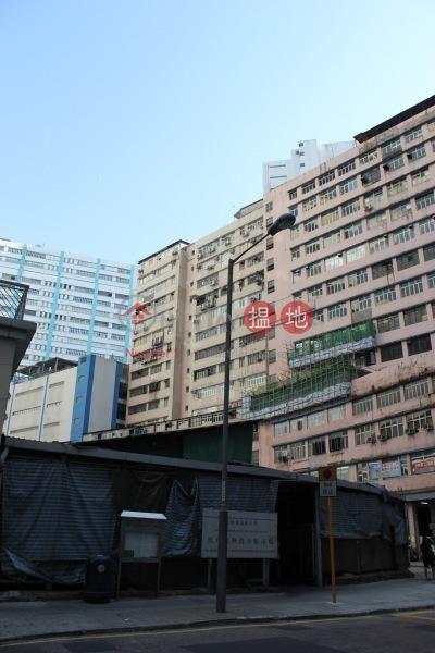華懋華興工業大廈 (Wah Hing Industrial Building) 荃灣東 搵地(OneDay)(3)
