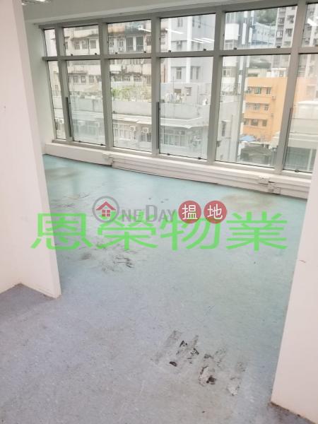 香港搵樓 租樓 二手盤 買樓  搵地   寫字樓/工商樓盤-出租樓盤 詳情請致電98755238