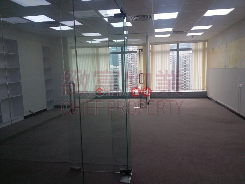 Property Search Hong Kong | OneDay | Office / Commercial Property, Sales Listings Win Plaza