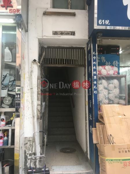 61 TAK KU LING ROAD (61 TAK KU LING ROAD) Kowloon City|搵地(OneDay)(2)
