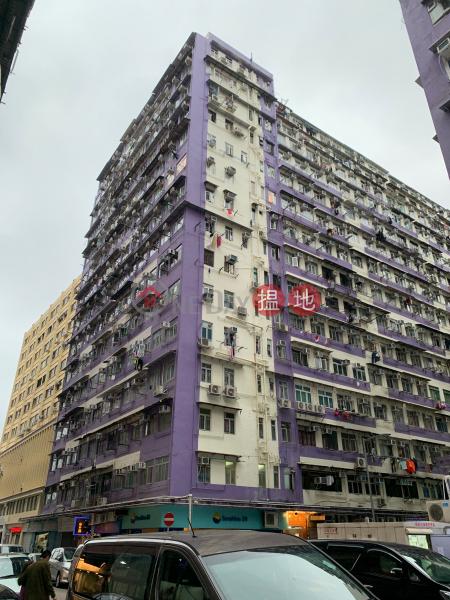 僑發大廈 (Kiu Fat Mansion) 土瓜灣|搵地(OneDay)(1)