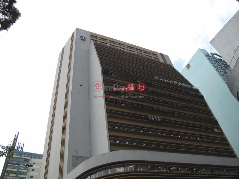 HOU FENG IND. BLDG., Hou Feng Industrial Building 厚豐工業大廈 Rental Listings | Kwai Tsing District (forti-01448)