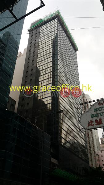 灣仔-越秀大廈 灣仔區越秀大廈(Yue Xiu Building)出租樓盤 (KEVIN-1061185906)