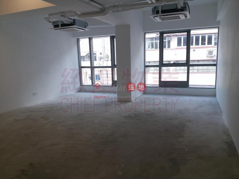 全新玻璃幕牆,租客免佣|黃大仙區安田中心(On Tin Centre)出租樓盤 (71278)