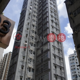 Hoi Sing Building Block1|海昇大廈1座