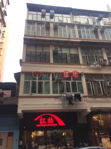 花園街230號 (230 Fa Yuen Court) 太子 搵地(OneDay)(1)