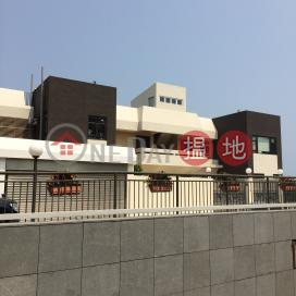 偉景別墅 7座,清水灣, 新界