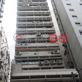 Kam Fung Commercial Building,Wan Chai, Hong Kong Island