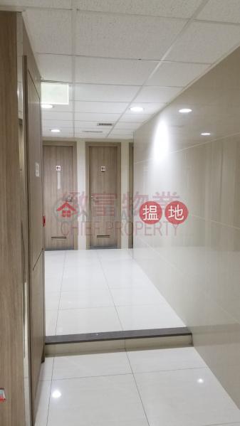 Chung Hing Industrial Mansions | 25-27 Tai Yau Street | Wong Tai Sin District | Hong Kong, Rental | HK$ 13,000/ month