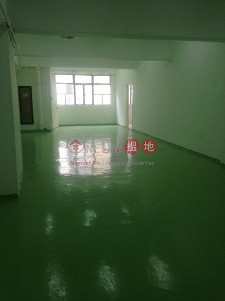 和豐工業中心-68打磚坪街 | 葵青|香港出租-HK$ 10,000/ 月