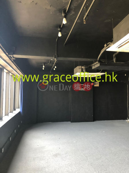Universal House | Middle, Office / Commercial Property, Rental Listings HK$ 46,800/ month
