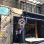 西街44-46號 (44-46 Sai Street) 中區西街44-46號|- 搵地(OneDay)(2)