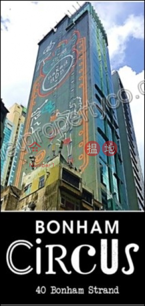 Bonham Circus|西區泰基商業大廈 (Bonham Circus)(Bonham Circus)出租樓盤 (A051325)