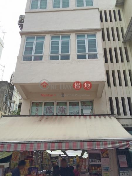 新功街20號 (San Kung Street 20) 上水|搵地(OneDay)(3)
