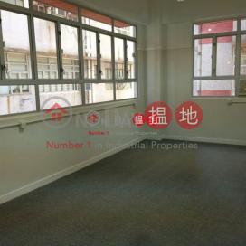 WAH TAT INDUSTRIAL CENTRE BLOCK A|Kwai Tsing DistrictWah Tat Industrial Centre(Wah Tat Industrial Centre)Rental Listings (wkhin-02231)_0