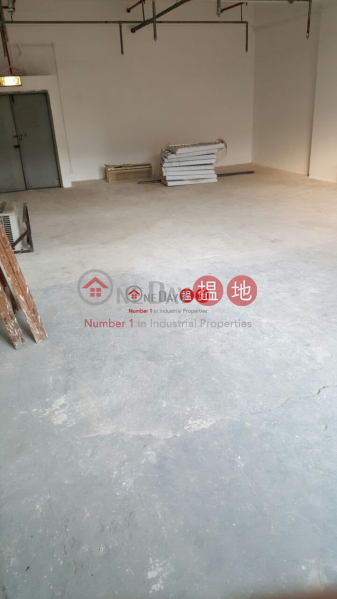 Property Search Hong Kong | OneDay | Industrial, Rental Listings | ON HING IND CTR
