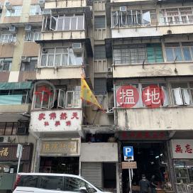 19 Cooke Street,Hung Hom, Kowloon