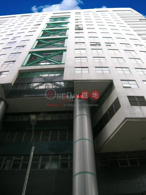 WORLD TECH CENTRE|Kwun Tong DistrictWorld Tech Centre(World Tech Centre)Sales Listings (daisy-00119)_0