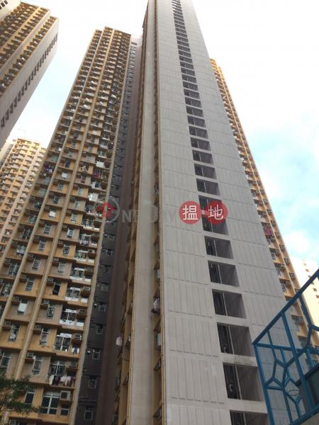 Tung Yuk Court Tung Ning House (Tung Yuk Court Tung Ning House) Shau Kei Wan|搵地(OneDay)(2)
