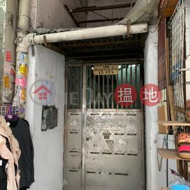 15 Sheung Heung Road,To Kwa Wan, Kowloon