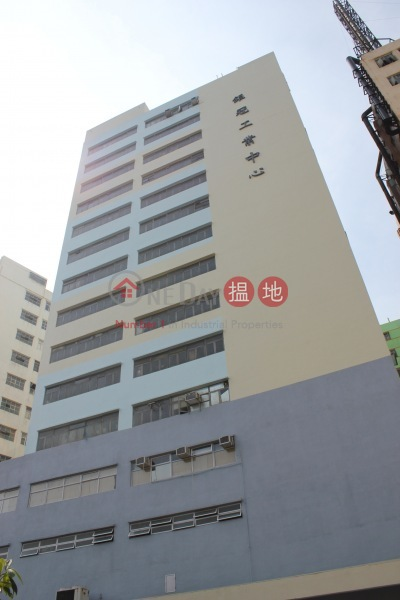 Kui Kwoon Industrial Centre (Kui Kwoon Industrial Centre) Tuen Mun|搵地(OneDay)(1)