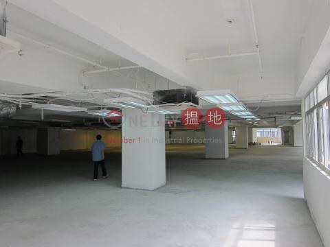 樂聲工業中心|葵青樂聲工業中心(Roxy Industrial Centre)出租樓盤 (charl-02118)_0
