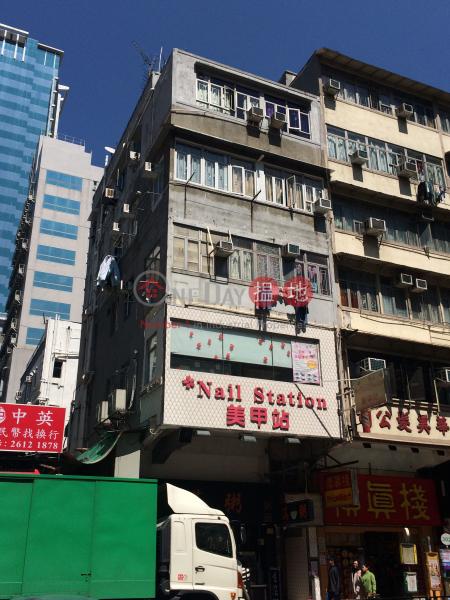 271 Sha Tsui Road (271 Sha Tsui Road) Tsuen Wan East 搵地(OneDay)(1)