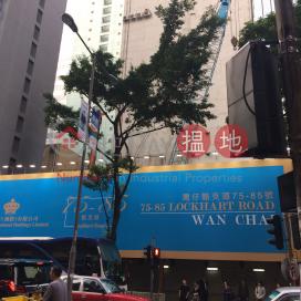75-79 Lockhart Road,Wan Chai, Hong Kong Island