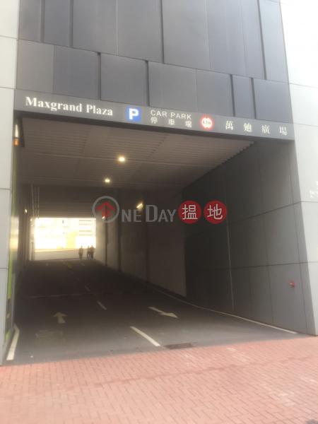 萬廸廣場 (Maxgrand Plaza) 新蒲崗|搵地(OneDay)(1)