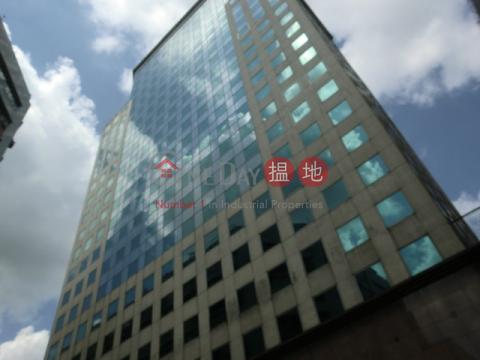 TELFORD HOUSE Kwun Tong DistrictTelford House(Telford House)Rental Listings (Newstart-5976867121)_0