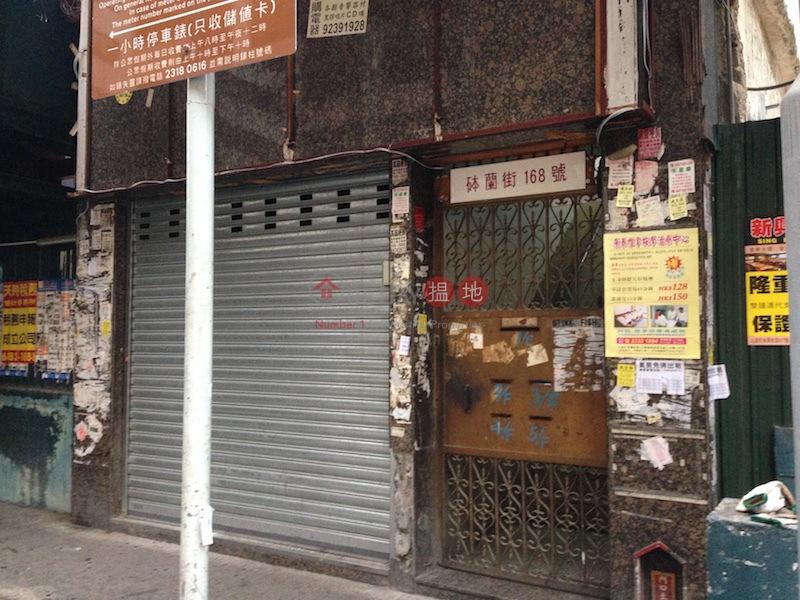 168 Portland Street (168 Portland Street) Mong Kok 搵地(OneDay)(1)