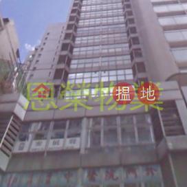 TEL: 98755238|Wan Chai DistrictShinyam Commercial Building (Shinyam Commercial Building )Rental Listings (KEVIN-0297854803)_0