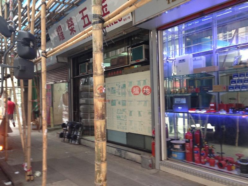 碧街9-11號 (9-11 Pitt Street) 旺角|搵地(OneDay)(2)