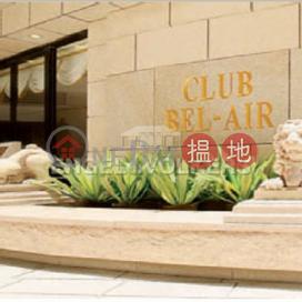 4 Bedroom Luxury Flat for Rent in Cyberport