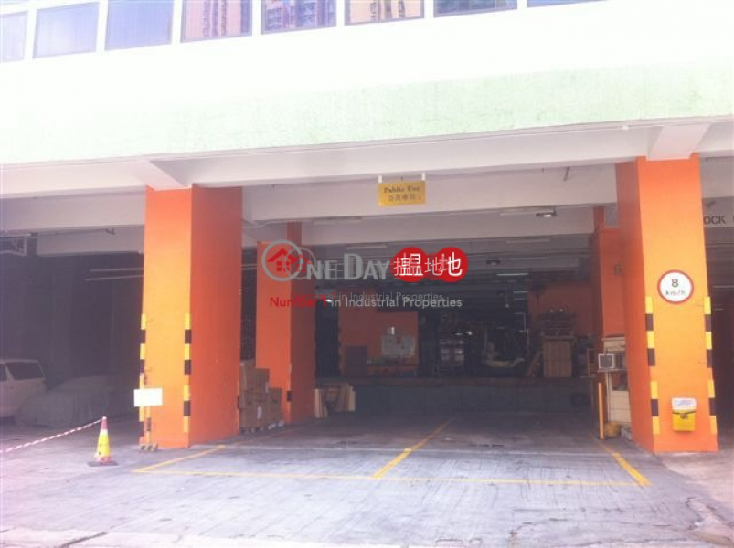 Kerry TC Warehouse, World Peace Centre 世和中心 Rental Listings | Kwai Tsing District (poonc-04476)