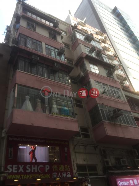 10 Humphreys Avenue (10 Humphreys Avenue) Tsim Sha Tsui|搵地(OneDay)(1)