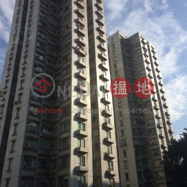 Second Floor #38|Tuen MunHong Kong Garden Phase 1 Block 1(Hong Kong Garden Phase 1 Block 1)Rental Listings (68012-4170879482)_0