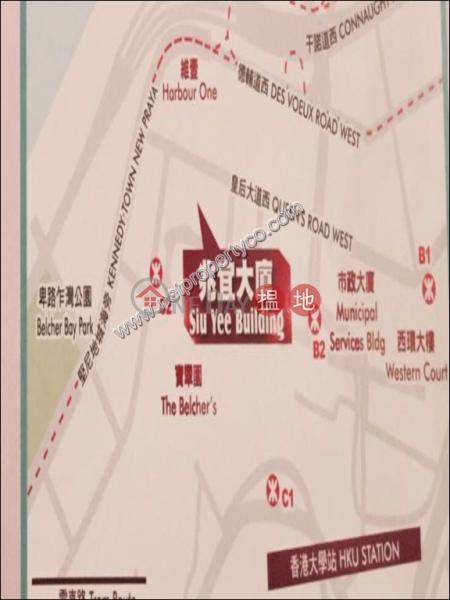 Studio office/Home office in Kennedy Town | Siu Yee Building 兆宜大廈 Rental Listings