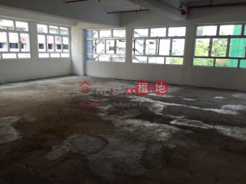 WAH FAT INDUSTRIAL BUILDING|Kwai Tsing DistrictWah Fat Industrial Building(Wah Fat Industrial Building)Rental Listings (ritay-05873)_0