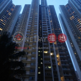 South Horizons Phase 1, Hoi Ngar Court Block 3|海怡半島1期海雅閣(3座)