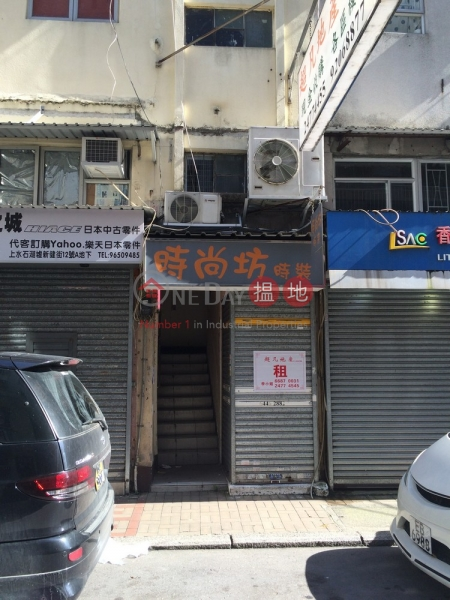 San Kin Street 12 (San Kin Street 12) Sheung Shui|搵地(OneDay)(1)