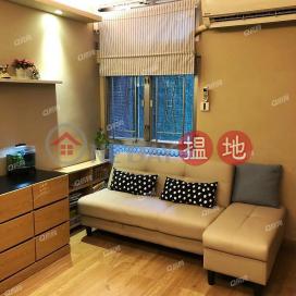 Wah Yin House, Wah Kwai Estate   2 bedroom Low Floor Flat for Sale Wah Yin House, Wah Kwai Estate(Wah Yin House, Wah Kwai Estate)Sales Listings (XGGD812302552)_0