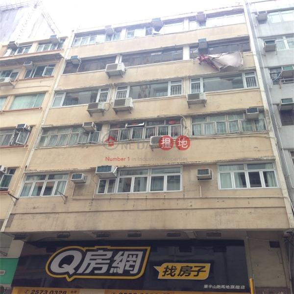 利景樓 (Lee King Building) 跑馬地|搵地(OneDay)(3)
