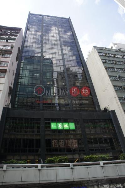 Lockhart Centre (Lockhart Centre) Wan Chai|搵地(OneDay)(2)