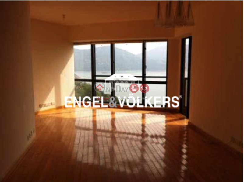 Pacific View, Please Select | Residential, Sales Listings, HK$ 34.8M