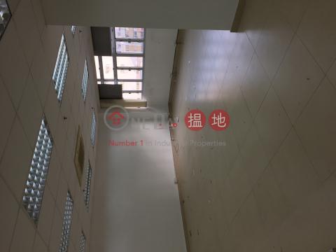 華生工業大廈|沙田華生工業大廈(Wah Sang Industrial Building)出租樓盤 (greyj-02970)_0