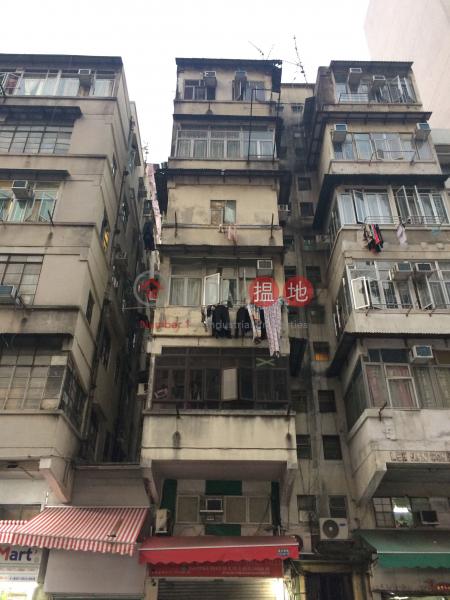 大南街384號 (384 Tai Nan Street) 深水埗 搵地(OneDay)(1)