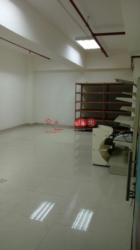 華發工業大廈|Kwai Tsing DistrictWah Fat Industrial Building(Wah Fat Industrial Building)Rental Listings (pyyeu-04990)_0