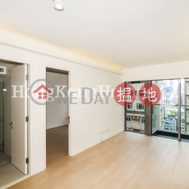1 Bed Unit for Rent at Po Wah Court
