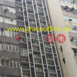 Wan Chai-Hennessy Plaza|Wan Chai DistrictHennessy Plaza (Hennessy Plaza )Sales Listings (KEVIN-5587685289)_0